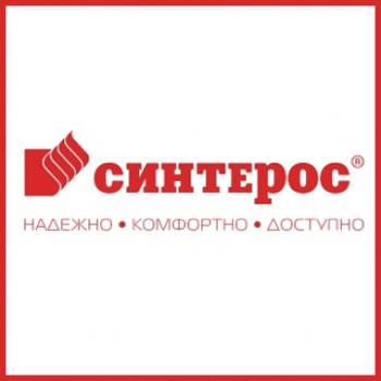НОВИНКИ БЫТОВЫХ ПВХ-ПОКРЫТИЙ БРЕНДА СИНТЕРОС 2017